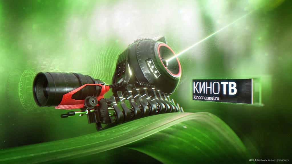 KinoTV_print