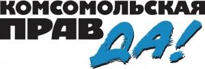 Logo_KP_tolst
