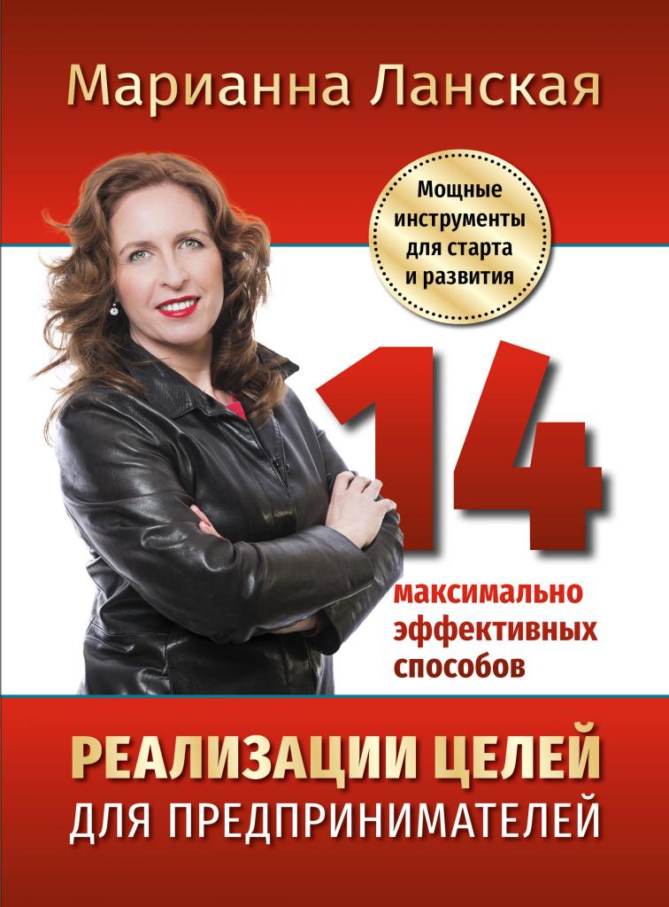 cover_14max_PRAVKA2_