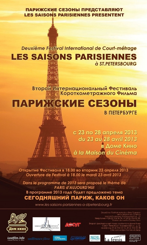festival-international-les-saisons-parisiennes-a-saint-petersbourg-2013 - Copie