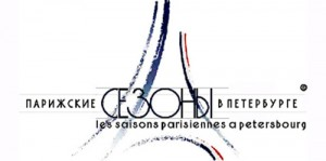 parisian_seasons_logo_white_new