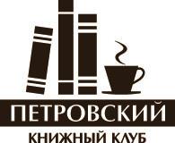 petrovsky-logo