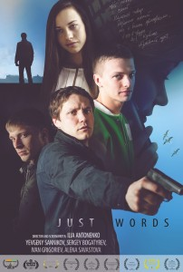 Just words poster